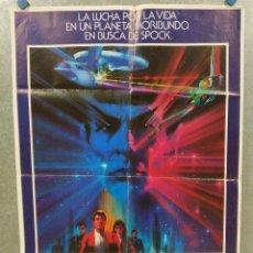 Cine: STAR TREK III. EN BUSCA DE SPOCK. WILLIAM SHATNER, DEFOREST KELLEY. AÑO 1984. POSTER ORIGINAL. Lote 222078568