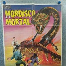 Cine: MORDISCO MORTAL. PETER FONDA, OLIVER REED, KERRIE KEANE. AÑO 1984. POSTER ORIGINAL. Lote 222450053