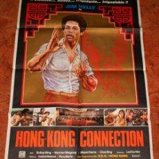 "Cine: POSTER DE CINE DE LA PELICULA ""HONG KONG CONNECTION"". JIM KELLY. Lote 222493846"
