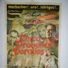 Cine: CINCO DRAGONES DORADOS - 110 X 75 - 1967 - LITOGRAFICO. Lote 222526357