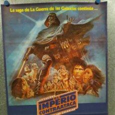 Cine: STAR WARS, EL IMPERIO CONTRAATACA, HARRISON FORD. AÑO 1980. POSTER ORIGINAL ESTRENO CINES. Lote 222680908