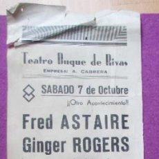 Cine: CARTEL CINE SIGAMOS LA FLOTA FRED ASTAIRE GNGER ROGERS TEATRO DUQUE DE RIVAS CORDOBA CC1. Lote 223222411