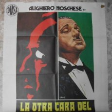 Cinema: LA OTRA CARA DEL PADRINO 1974 ALIGHIERO NOSCHESE MINOPRIO CARTEL DE CINE 100 X 70 CM. POSTER JANO. Lote 223334920