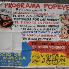 Cine: AAP91 POSTER CARTEL PINTADO A MANO POPEYE OLIVIA BRUTUS IVANHOE ROCIO DE LA MANCHA. Lote 224176438