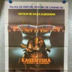 Cine: KAGEMUSHA, LA SOMBRA DEL GUERRERO. TATSUYA NAKADAI, AKIRA KUROSAWA. POSTER ORIGINAL. Lote 224375230