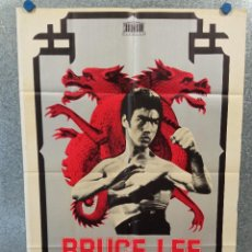 Cine: BRUCE LEE, EL REY DEL KUNG FU. AÑO 1976. POSTER ORIGINAL. Lote 224871765