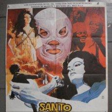 Cinema: CDO 7043 SANTO CONTRA LA MAGIA NEGRA EL ENMASCARADO DE PLATA POSTER ORIGINAL ESTRENO 70X100. Lote 225174726