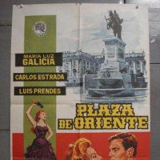 Cine: CDO 7074 PLAZA DE ORIENTE MARIA LUZ GALICIA MADRID JANO POSTER ORIGINAL 70X100 ESTRENO. Lote 225311255