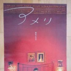 Cine: POSTER AMELIE - JAPONÉS - AUDREY TAUTOU JAUNET. Lote 225362437