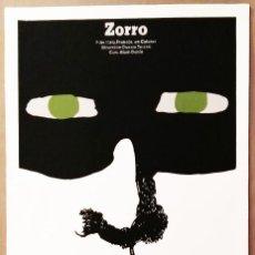 Cine: ZORRO - SERIGRAFÍA ORIGINAL IMPRESA A MANO - CARTEL DE CINE 1976 POR EDUARDO MUÑOZ BACHS. Lote 226643025