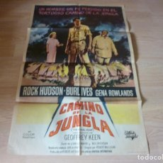 Cinema: POSTER. Lote 227195695