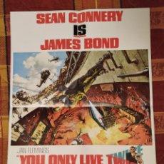 Cine: POSTER JAMES BOND (SEAN CONNERY). Lote 228318775