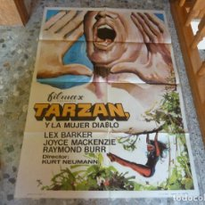 Cine: POSTER. Lote 228483635