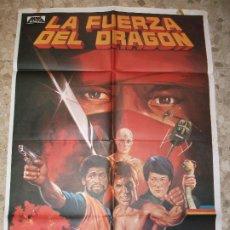 Cine: LA FUERZA DEL DRAGON 1980 BRUCE LI BARON MANDY MOORE CARTEL DE CINE 100 X 70 CM. POSTER FUNG FU. Lote 229215605