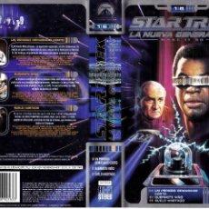 Cinéma: CARÁTULA VHS STAR TREK LA NUEVA GENERACIÓN. Lote 229834675