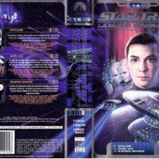 Cinéma: CARÁTULA VHS STAR TREK LA NUEVA GENERACIÓN. Lote 229834750