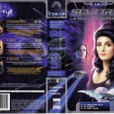 Cinéma: CARÁTULA VHS STAR TREK LA NUEVA GENERACIÓN. Lote 229834815