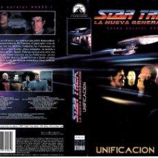 Cinéma: CARÁTULA VHS STAR TREK LA NUEVA GENERACIÓN. Lote 229834895