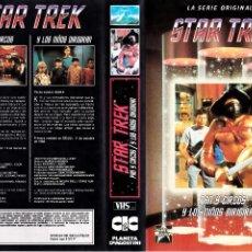 Cinéma: CARÁTULA VHS STAR TREK LA SERIE ORIGINAL. Lote 229834985