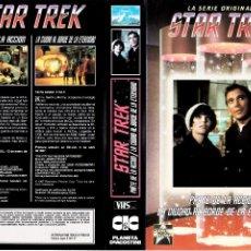 Cinéma: CARÁTULA VHS STAR TREK LA SERIE ORIGINAL. Lote 229835060