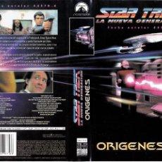 Cinéma: CARÁTULA VHS STAR TREK LA NUEVA GENERACIÓN. Lote 229835170