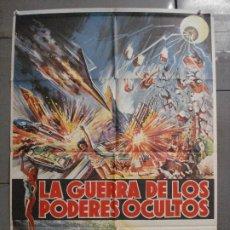 Cinéma: CDO 7762 LA GUERRA DE LOS PODERES OCULTOS ESUPAI JUN FUKUDA TOHO SCI-FI POSTER ORIG 70X100 ESTRENO. Lote 230255360