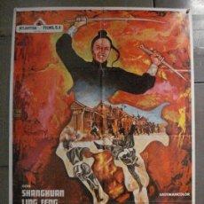 Cinema: CDO 7802 LA LUCHADORA LINGFENG SHANGGUAN ARTES MARCIALES KUNG-FU KARATE POSTER ORIG 70X100 ESTRENO. Lote 230393745