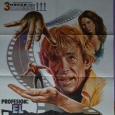 Cinema: CARTEL CINE, EL ESPECIALISTA, PETER O'TOOLE, STEVE RAILSBACK, BARBARA , 1980 A 183. Lote 230750670