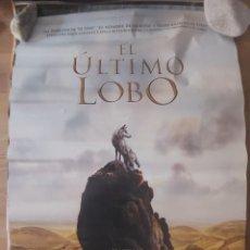 Cine: EL ÚLTIMO LOBO - APROX 70X100 CARTEL ORIGINAL CINE (L77). Lote 230935175