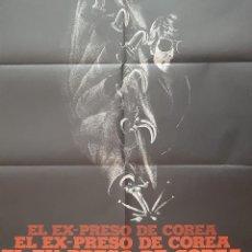 Cine: CARTEL CINE EL EXPRESO DE COREA TOMMY LEE JONES WILLIAM DEVANE 1977 A 193. Lote 231003730