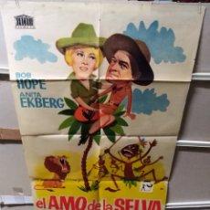Cine: EL AMO DE LA SELVA BOB HOPE ANITA EKBERG POSTER ORIGINAL 70X100 YY (2499). Lote 231317980