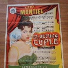 Cine: CARTEL ORIGINAL EL ULTIMO CUPLE, SARA MONTIEL, ARMANDO CALVO, ENRIQUE VERA, JUAN DE ORDUÑA. Lote 231860605