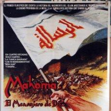 Cine: MAHOMA, EL MENSAJERO DE DIOS. ANTHONNY QUINN-IRENE PAPAS. CARTEL ORIGINAL 1977. 70X100. Lote 232667715