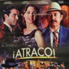 Cine: PÓSTER ATRACO. Lote 232889565