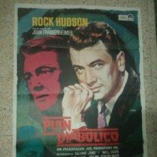 Cinema: CARTEL ORIGINAL ESPAÑOL PLAN DIABOLICO, ROCK HUDSON, WILL GREER. Lote 233822420
