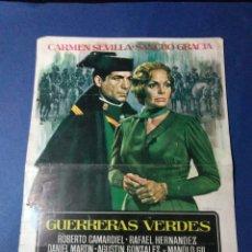 Cine: CARTEL DE CINE ,GUERRERAS VERDES ,CARMEN SEVILLA .SANCHO GRACIA. Lote 234307535