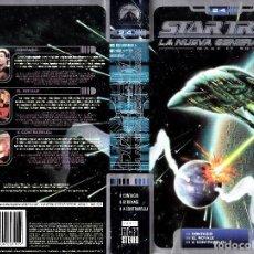 Cinéma: CARÁTULA VHS STAR TREK LA NUEVA GENERACIÓN. Lote 234352165
