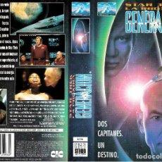 Cinéma: CARÁTULA VHS STAR TREK LA PRÓXIMA GENERACIÓN. Lote 234352685