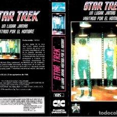 Cinéma: CARÁTULA VHS STAR TREK LA SERIE ORIGINAL. Lote 234352950