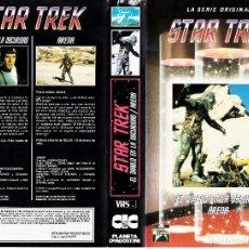 Cinéma: CARÁTULA VHS STAR TREK LA SERIE ORIGINAL. Lote 234353220