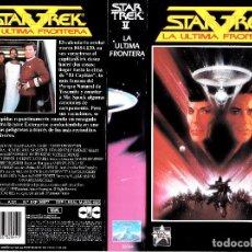 Cinéma: CARÁTULA VHS STAR TREK LA ÚLTIMA FRONTERA. Lote 234353860