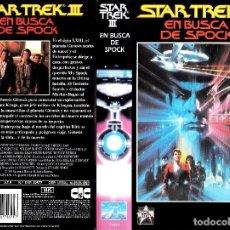 Cinéma: CARÁTULA VHS STAR TREK EN BUSCA DE SPOCK. Lote 234354090