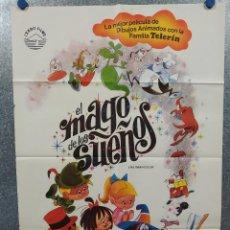 Cine: EL MAGO DE LOS SUEÑOS. LA FAMILIA TELERIN. ANIMACION, AÑO 1984. POSTER ORIGINAL. Lote 234729095