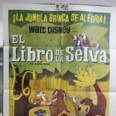 Cine: POSTER ORIGINAL MEXICANO EL LIBRO DE LA SELVA THE JUNGLE BOOK 1967 WALT DISNEY. Lote 234890090