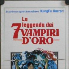 Cine: WP53D KUNG-FU CONTRA LOS 7 VAMPIROS DE ORO HAMMER PETER CUSHING POSTER ORIGINAL ITALIANO 33X70. Lote 235202700