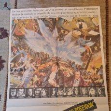 Cine: CARTEL LA AVENTURA DEL POSEIDÓN. REESTRENO 1978 . GENE HACKMAN, ERNEST BORGNINE,. Lote 235647545