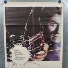 Cine: HARRY EL SUCIO. CLINT EASTWOOD, HARRY GUARDINO. AÑO 1984. POSTER ORIGINAL. Lote 235665020