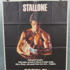 Cine: ROCKY IV. SYLVESTER STALLONE, TALIA SHIRE. AÑO 1985. POSTER ORIGINAL. Lote 235669405