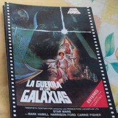 Cine: LA GUERRA DE LAS GALAXIAS, POSTERS PHOSKITOS. Lote 236275040