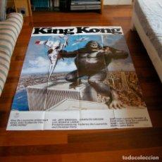 Cine: POSTER ORIGINAL ALEMANIA / KING KONG / DINO DE LAURENTIIS / 1976 / 119 X 168 CM / TORRES GEMELAS. Lote 236375230